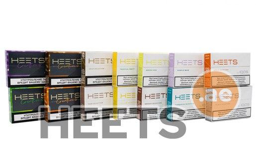 14 Flavors Bundle of IQOS Heets
