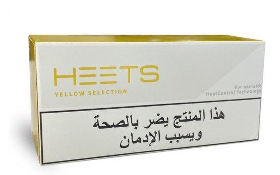 IQOS Heets Yellow Arabic