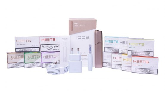 IQOS 3 Multi Gold Kit + 12 Heets Flavors