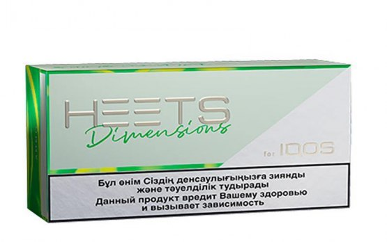 IQOS Heets Ammil Dimensions