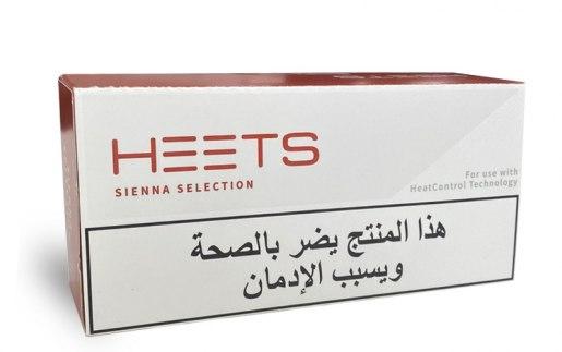 IQOS Heets Sienna Arabic Selection